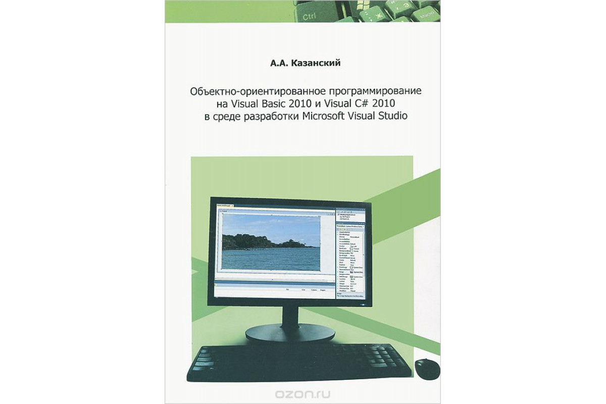 download Oscilloscopes: how to use them, how they work
