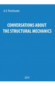 Conversations about the Structural Mechanics