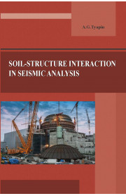 Soil-structure interaction in seismic analysis